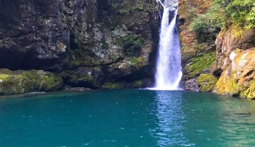 【高知 秘境】仁淀ブルーが見られる滝壺「にこ淵」