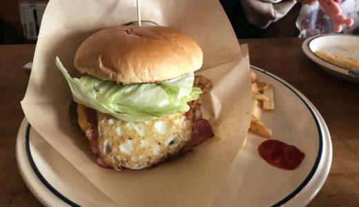 【広島 ランチ】Cantina23(キャンティーナ)|ハンバーガー・サンドイッチのおすすめ店