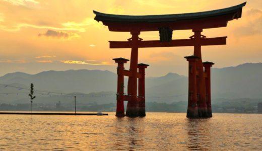 【宮島へのアクセス】博多からのおすすめ交通手段|新幹線・車を利用