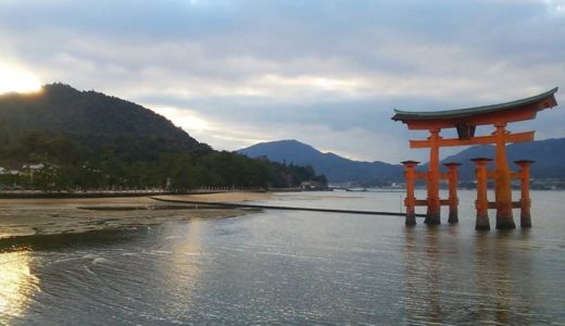 【宮島へのアクセス】東京からのおすすめ交通手段|飛行機・新幹線を利用