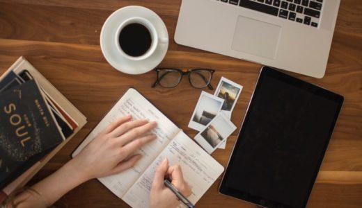 独立したい人はまずブログを書こう!僕がブログを勧める4つの理由