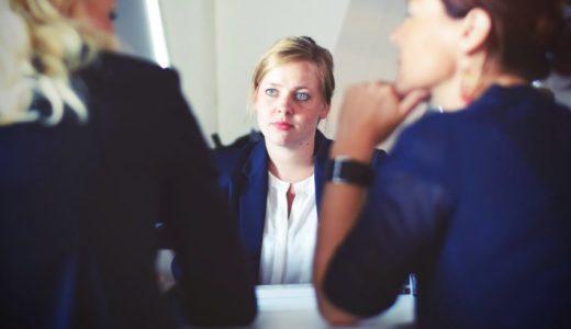 ビジネス英会話の習得に適したおすすめの英会話教室12選