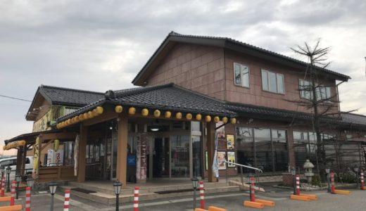 【天然温泉 海王】100%源泉かけ流しで泉質が良い日帰り温泉|富山県射水市