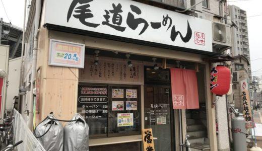 【広島グルメ】尾道ラーメン 麺屋壱世|マツダスタジアム横の美味しいラーメン店
