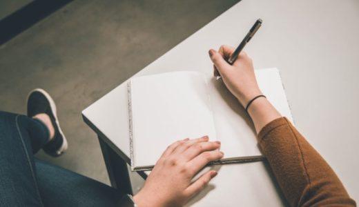 ブログ運営はリライトが大切!読者に優しくアクセスが稼げる記事にしよう