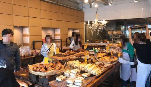 【広島 ベーカリー】グラマーペイン本店(gulamour pain)|大人気のパン屋さん