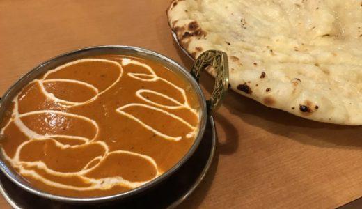 【広島 カレー】ナマステ広島駅ASSE店|インド・ネパールの美味しいカレーが食べられる