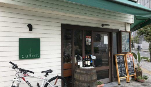 【広島グルメ】農家食堂LUONTO(ルオント)|美味しい地元野菜が食べ放題