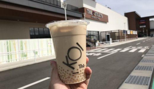 【厳選4店】広島にあるタピオカミルクティーのおすすめ人気店