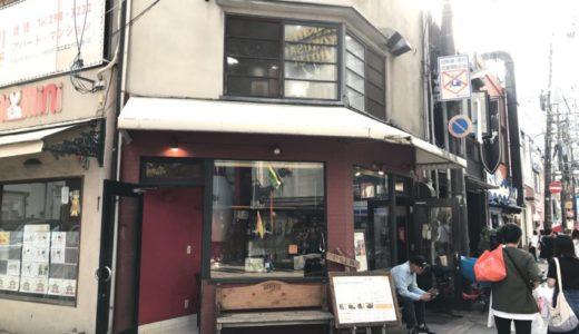 【広島 カレー】ガリバー(GARIBER)|創業1984年の人気カレー店