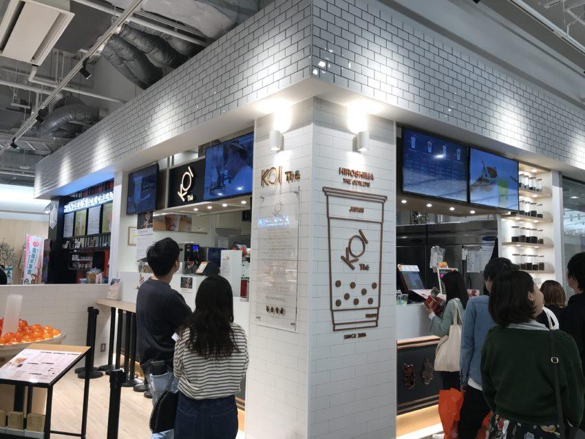 KOI Thé ジ・アウトレット広島店