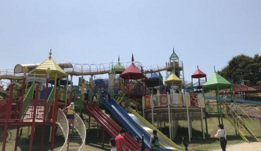 【広島 おでかけ】福山ファミリーパーク|巨大遊具にクジャク・シカもいて子どもが楽しめる