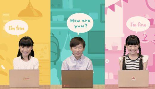 【子ども英会話】LEARNie(ラーニー)の詳細と口コミ・評判