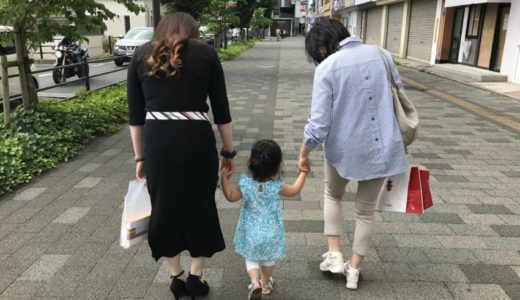 夫婦の両親が仲良くしてくれることは嬉しい【孫が生まれることの影響】