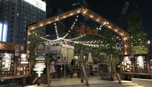 【東京駅前ビアテラス】THE FARM TOKYO|期間限定のおしゃれ空間