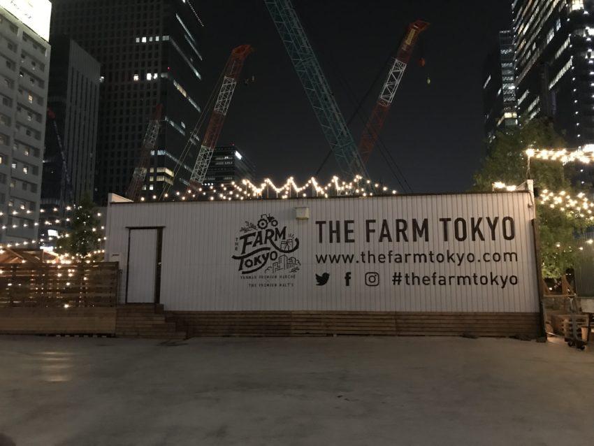 THE FARM TOKYO