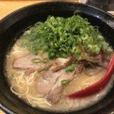 麺屋よっちゃん とんこつラーメン