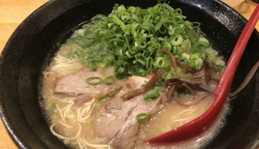 【広島グルメ】麺屋よっちゃん|さっぱり博多とんこつラーメンのお店