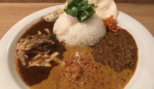 【広島 カレー】51 CURRY CAFE|月替りのカレーがおすすめ