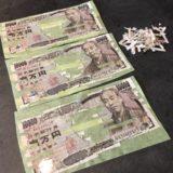 紙幣の修復