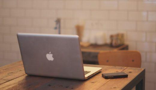 【Mac】ファイルを圧縮・展開する方法|パスワード設定方法も紹介