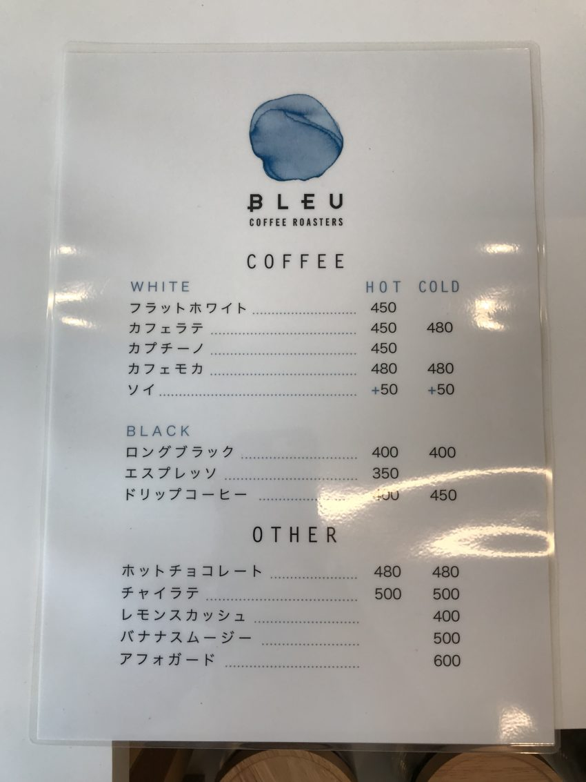 BLUE COFFEE ROASTERS メニュー