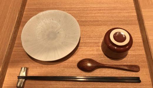【広島グルメ】雫 別邸|広島駅近くの新鮮な地元素材を楽しめる和食店