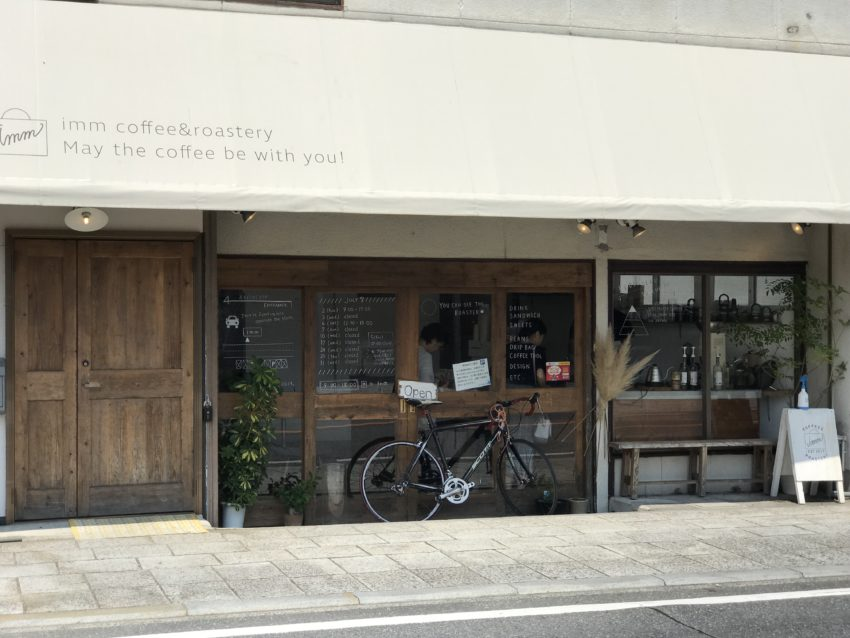 imm coffee & roastery