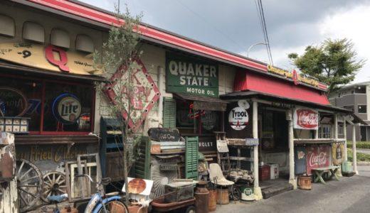【広島 お好み焼き】Q(Que)|アメリカンな空間のお好み焼き屋さん