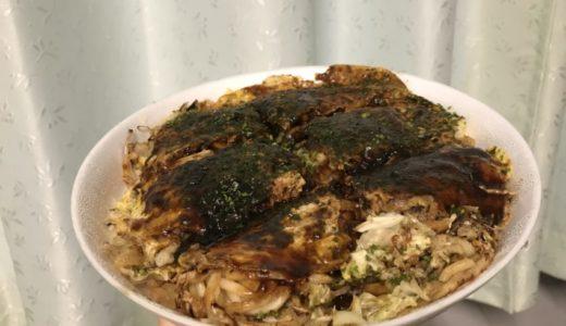 【お好み焼き出前&テイクアウト】大ちゃん 光町店|お家で美味しい広島の味
