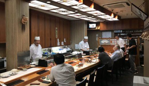 【島根グルメ】呉竹鮨|松江にある絶品のおすすめお寿司屋さん