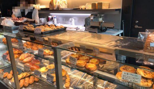 【広島 ベーカリー】LA MYSTERE(ラ ミステール)|街中のお洒落なパン屋さん