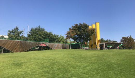 【稲荷公園】芝生の広場やアスレチック、水遊び場もある子連れスポット