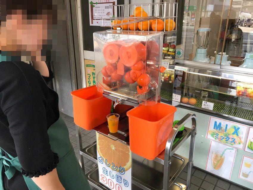生しぼりオレンジジュース