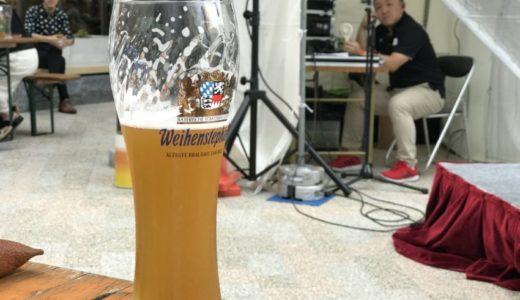 【広島オクトーバーフェスト2019】広島駅北のエキキターレで開催のビールイベント
