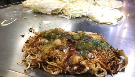 【広島駅周辺】美味しいお好み焼きが食べたかったら北口(新幹線口)へ行け