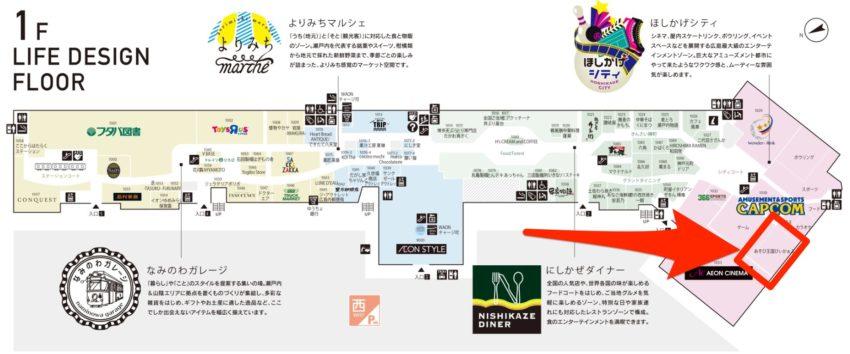 ジ・アウトレット広島 フロアマップ
