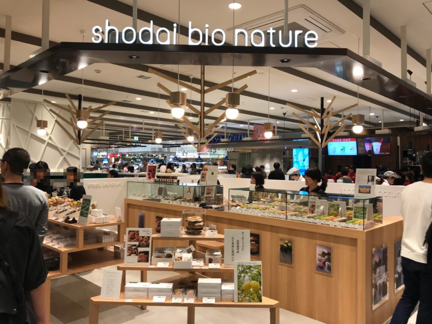 shodai bio nature