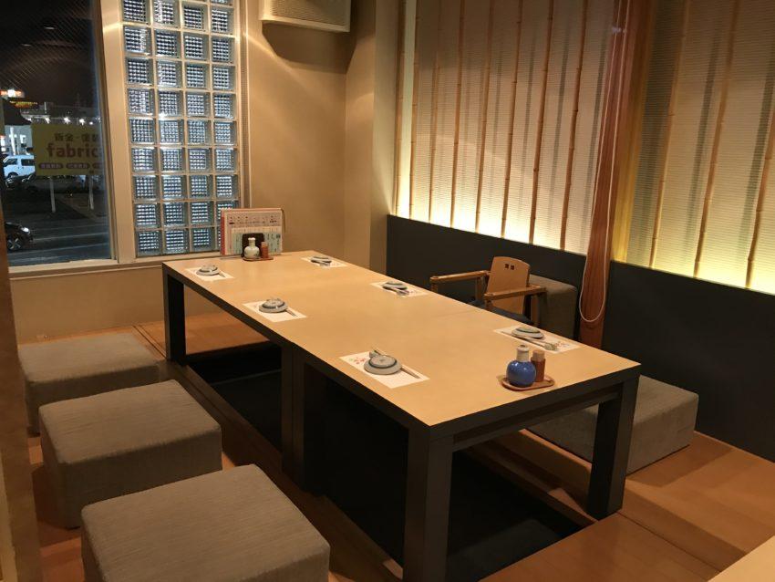 寿司栄 店内
