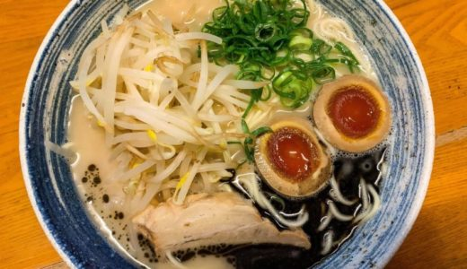 【麺屋 一(ICHI)】広島でとんこつラーメンを食べるならここは外せない!