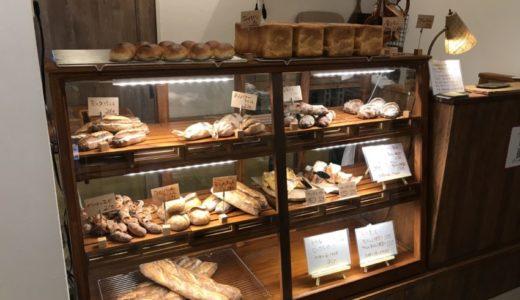 【PARLOR toitoitoi(トイトイトイ)】パン好き必見の本格手作りのパン屋さん