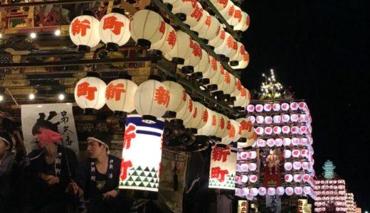 【富山 イベント】新湊曳山まつり2019|映画にもなった伝統のお祭り