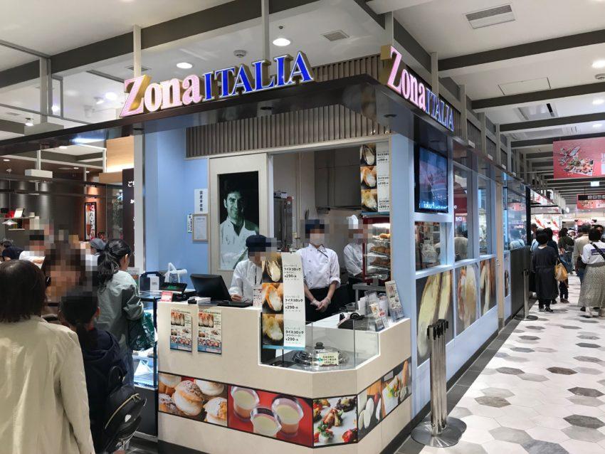 Zona ITALIA OSOUZAI