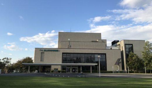 【富山市科学博物館】富山の自然や生き物・科学を子ども一緒に楽しめる施設