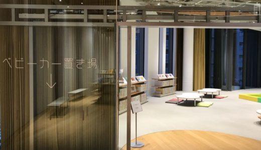 【富山市立図書館(富山キラリ)】児童書や紙芝居が豊富にあるお洒落な図書館