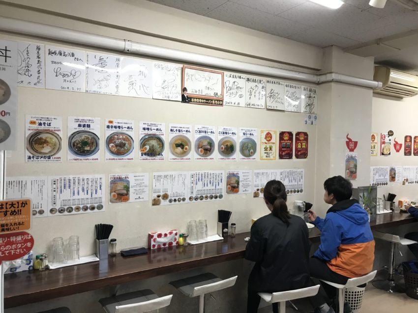麺屋廣島弍番 店内