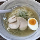 麺屋廣島弍番 塩ラーメン