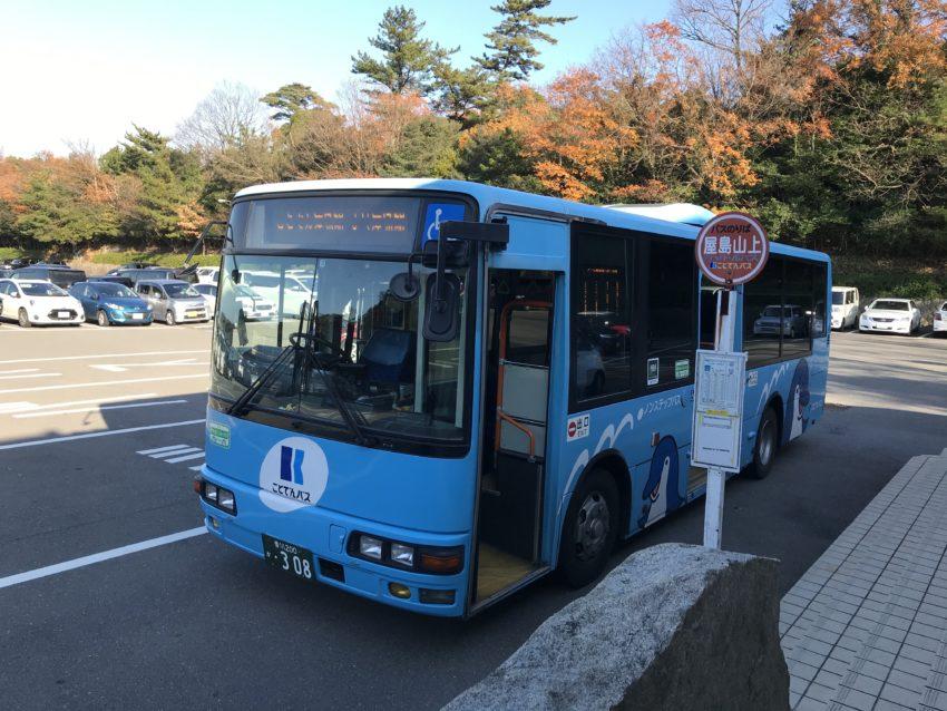 屋島山上シャトルバス