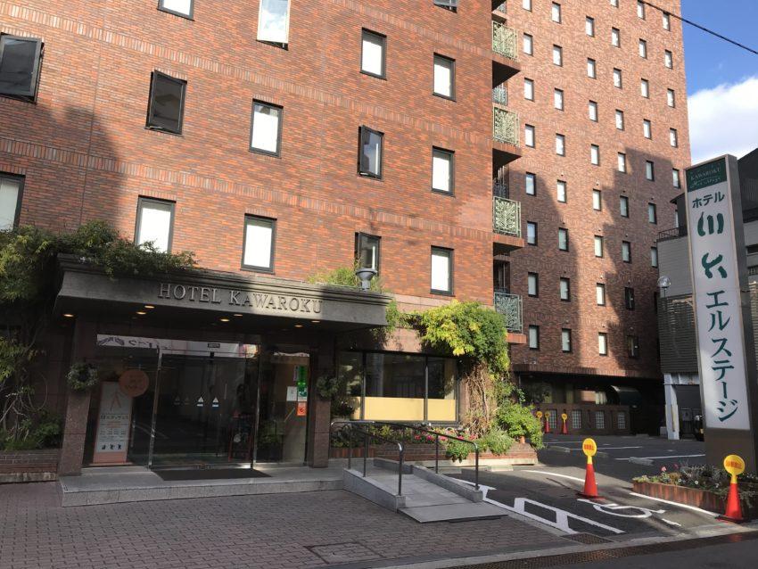 ホテル川六エルステージ