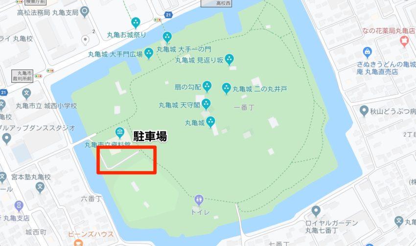 丸亀城 駐車場